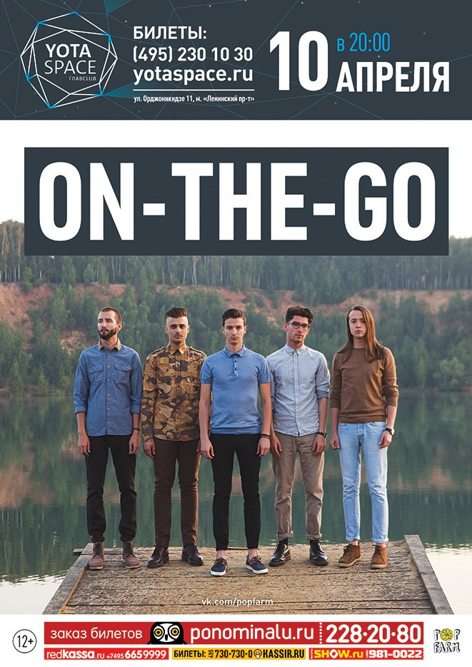 On-the-Go poster 10 April 2015