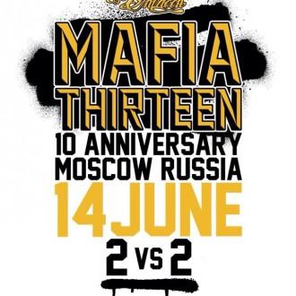 "STREETFIRE & MAFIA 13 ""10 ANNIVERSARY"""