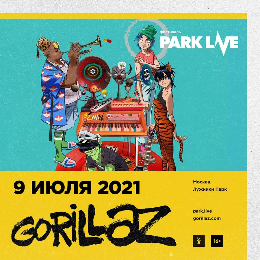park-live-2021-gorillaz